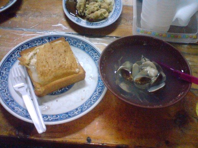 棺材板と蛤スープなう