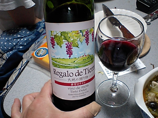 スペインワインを楽しむ