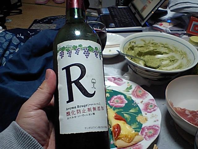 今晩のワイン
