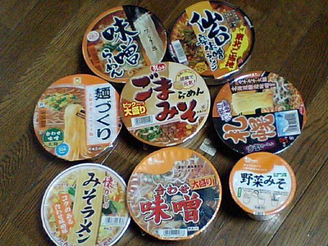 100円以下で買える味噌ラーメン