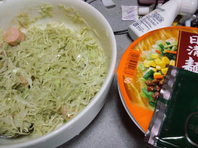 昼食。カップ麺とサラダ