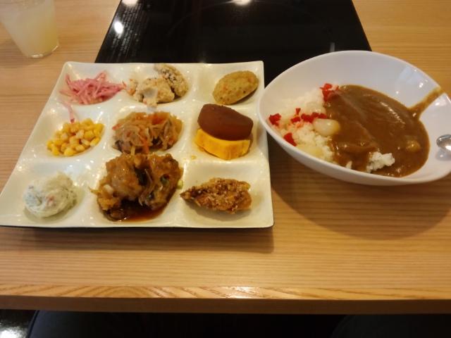昼食休憩〜